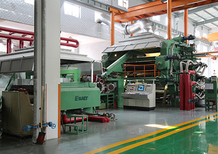 PrimeSign Company Facility